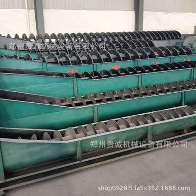 贵诚机械 厂家直销 螺旋式洗砂机 各种选矿设备