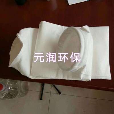 除尘设备配件 布袋除尘器配件 耐高温布袋 防静电布袋 覆膜布袋