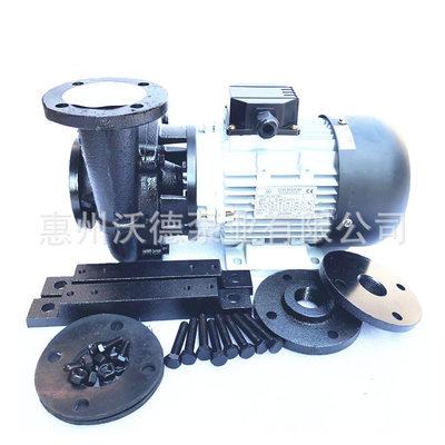 供应模温机泵 YS-35A热水旋涡泵 元新高温热水卧式循环泵0.37kw