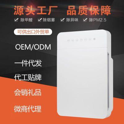 家用空气净化器新款 智能静音除二手烟异味带无线遥控器去除PM2.5
