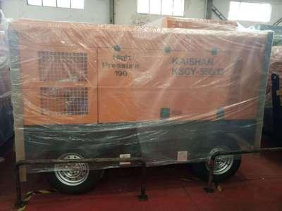 开山柴油移动空压机柴移KSCY-550/13国3四轮移动喷浆矿山专用螺杆