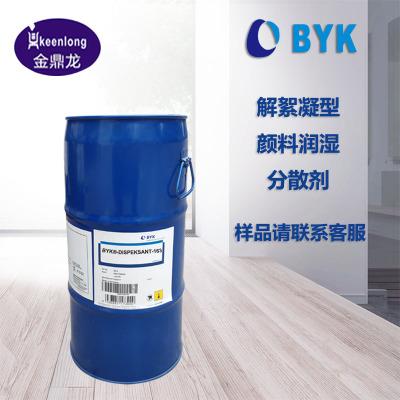 1kg进口德国毕克BYK163颜料溶剂型涂料面漆防发花润湿分散剂