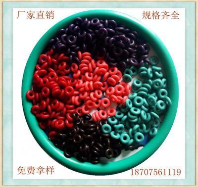 厂家生产直销橡胶NBR密封圈 硅胶 O型圈 氟胶圈 防水圈垫圈