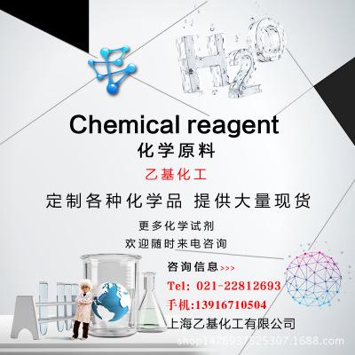 N-苄氧羰基-L-丙胺酸 CAS:1142-20-7  优质货源 大小包装
