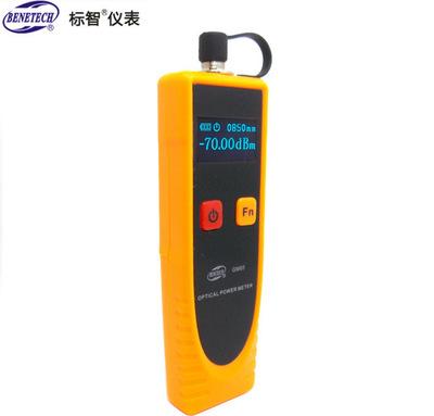 标智GM65高精度光功率计功率测试仪光纤测试仪测试笔光钎测量仪