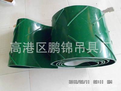泰州鹏晟特价销售 花纹皮带 挡边输送带 裙边输送带  pvc输送