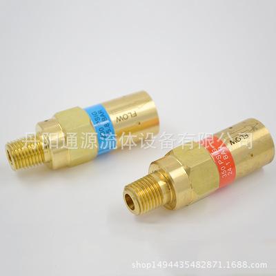 捷锐杜瓦瓶安全阀 低温杜瓦罐配件 杜瓦瓶配件 LNG杜瓦瓶配件