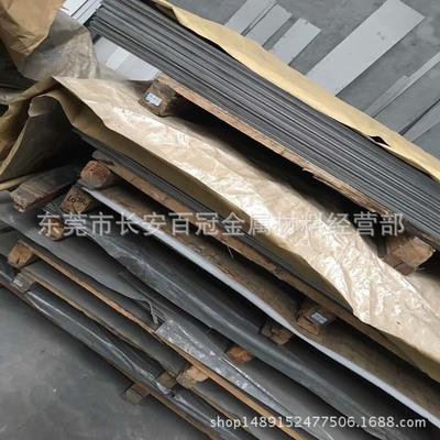 现货供应TC4钛合金棒 TC4超声波钛合金 TC4大小直径钛棒