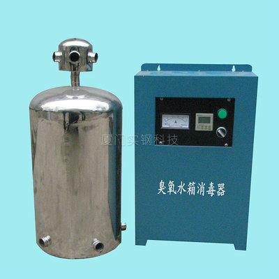 批发水处理杀菌臭氧发生器 水箱消毒器设备 小型臭氧消毒器安装