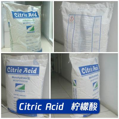 柠檬酸 枸橼酸 PH值调节剂 酸碱度调整 螯合剂 Citric Acid 1KG