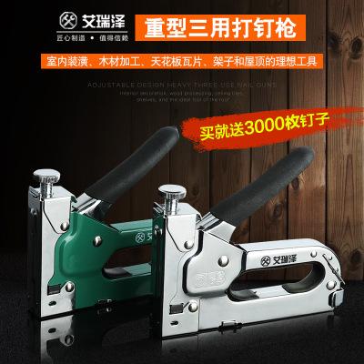 射钉枪手动打钉枪三用码钉抢器气钉枪U型T直钉马订枪装修木工工具