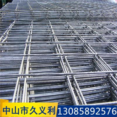 中山市厂家钢筋网片 铁丝网片 建筑网片煤矿支护网片热镀锌网片