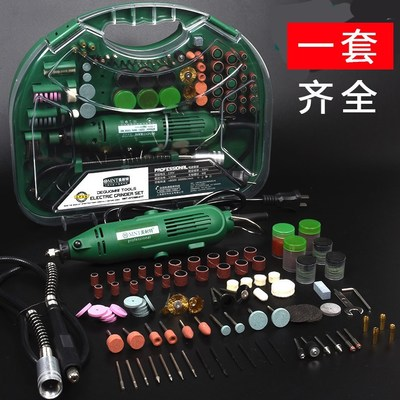 套装小型手工diy手持抛光机多功能电磨机万用工具玉石雕刻机电动