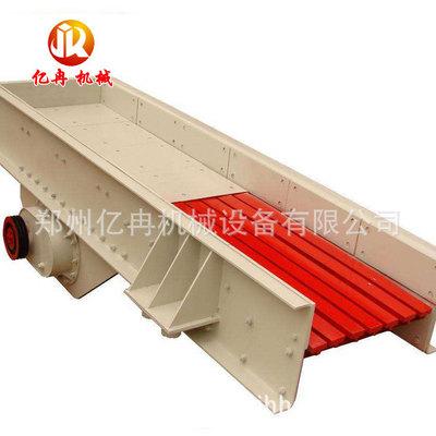 湖南电磁振动给料机 槽式给矿机 石料厂用振动喂料机