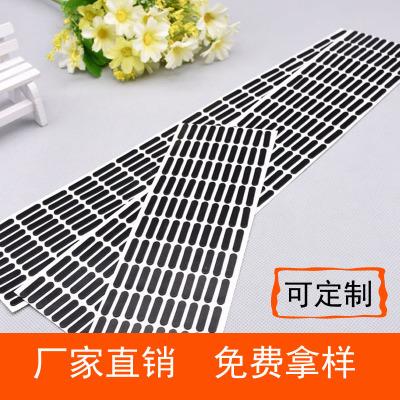 厂家直销环保黑色橡胶垫片 耐磨防滑硅胶脚垫 自粘橡胶胶垫可定制