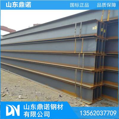 h型钢 h型钢柱 现货供应厂家直销 h型钢q235 300*150h型钢