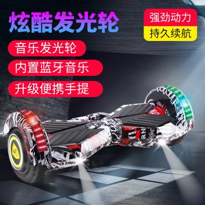 8寸平衡车双轮儿童智能思维体感车成人代步车厂家直销