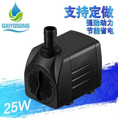 批发出口 大流量 迷你高效潜水泵高扬程25w冷却降温专用微型水泵