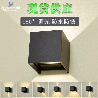 厂家直销铝合金现代走廊led方形壁灯 风格款简约楼道酒店客房壁灯