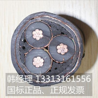 MYJV22高压矿用电缆10KV千伏3X120mm2厂家直销价格