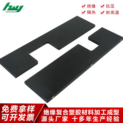 G10 FR4防静电板加工件耐高温电木板绝缘材料电木板雕刻厂家定制