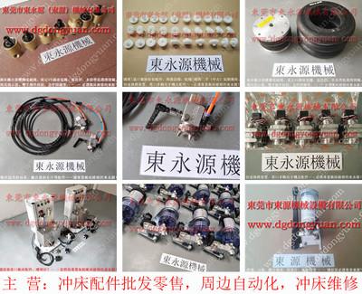 BXP-80 冲床吹料电磁阀,集中润滑系统 找 东永源