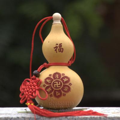 聊城产地的天然风水葫芦挂件开口八卦葫芦招财镇宅辟邪宝葫芦摆件