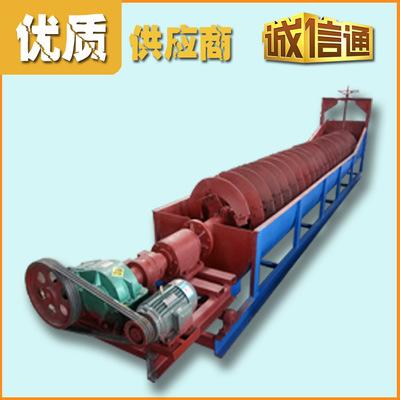 螺旋洗矿分级机 沉没式 单螺旋 双螺旋 可定做成套选矿设备分级机