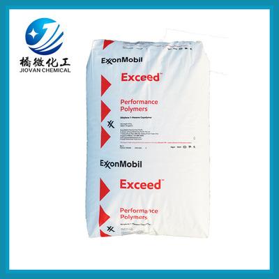 埃克森1018MA 茂金属 MLLDPE 聚乙烯 适用于改性及拉伸膜