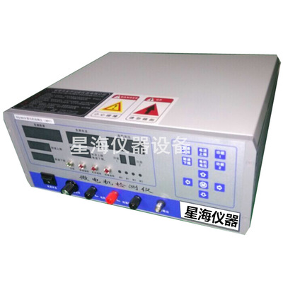 0618C微电机综合检测仪 玩具马达转速电流测试仪 电机马达检测仪