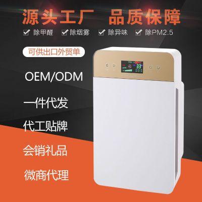 负离子空气净化器 家用客厅除甲醛烟雾粉尘颗粒PM2.5智能带遥控