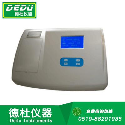 厂家直销WS-05 污水五参数检测仪 COD、总磷、氨氮、悬浮物及总氮