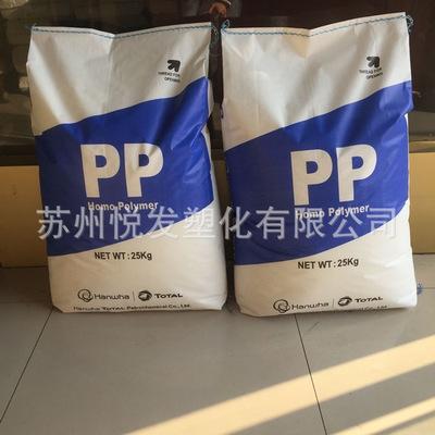 PP 韩国三星 HR100 中空吹塑 高强度 管子 板材级 食品容器