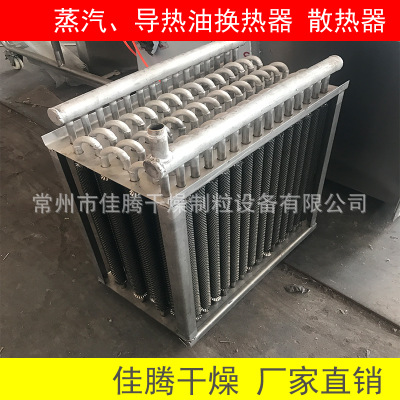 印染干燥机 烘箱加热器 SZL导热油换热器 SRZ蒸汽烘干机