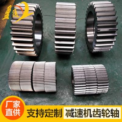 磨齿/制齿厂家加工 减速机配件NGW行星齿轮 批发减速机齿轮配件