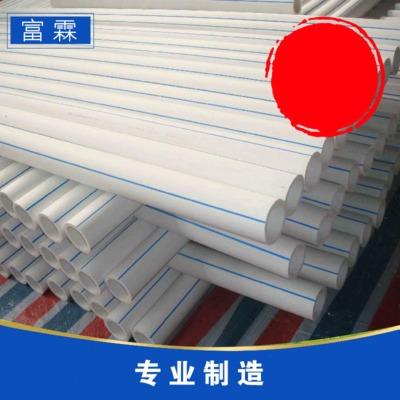 厂家供应 Y型高压排水管件 白色45度dn110*110pvc耐腐蚀斜三通