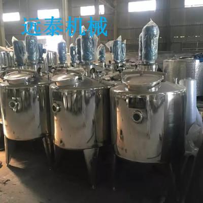 供应下磁力搅拌反应釜 厂家直销 磁力反应釜 提取设备 反应罐