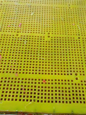 生产加工各种矿用聚氨酯筛板筛网弛张筛圆筒条缝筛脱水筛石油冶金