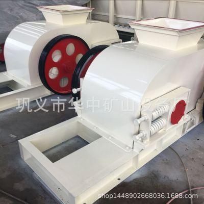 厂家销售小型矿石对辊破碎机 对辊式石灰石破碎 高耐磨辊皮制砂机