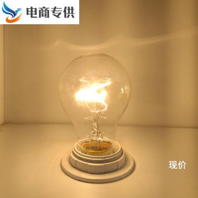 白炽灯泡E27螺口老式15w25w40w60w100w200w钨丝普通照明灯泡黄光