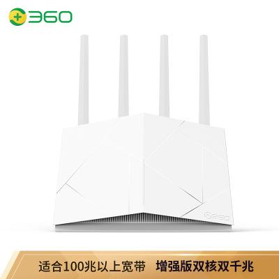 360无线路由器V5S增强版家庭防火墙 全千兆端口盲插1200M家用5g
