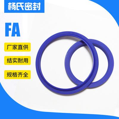 优质聚氨酯防尘FA210*230*7/13-540*570*10/20密封圈O型圈导向带