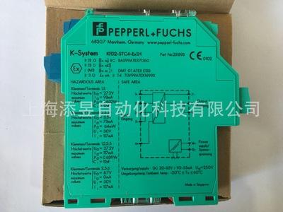 正品原装进口倍加福变送器电源KFD2-STC4-Ex1.H安全栅现货议价销