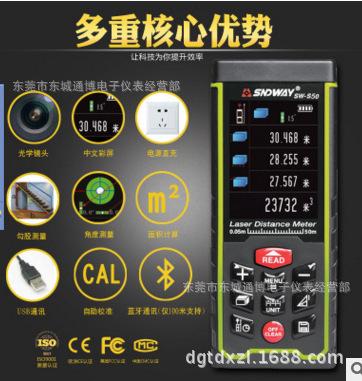 深达威测距仪激光测距仪 智能彩屏红外线测量仪 手持式充电测距仪