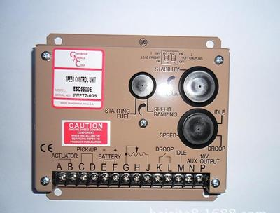 康明斯发电机调速板 柴油发电机调速板 柴油发电机配件出售