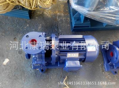 供应 高效节能锅炉用泵 无泄漏旋涡泵50W-45旋涡泵