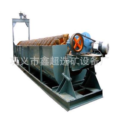 鑫超直销 矿用分级机 选矿成套设备 沉没式分级机价格
