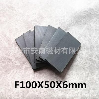 磁性耐磨衬板 F100*50*6mm 耐磨片 铁氧体磁铁 陶瓷耐磨磁铁