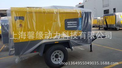 阿特拉斯移动式空压机-C系列柴移中型矿用钻机专用道路施工专用