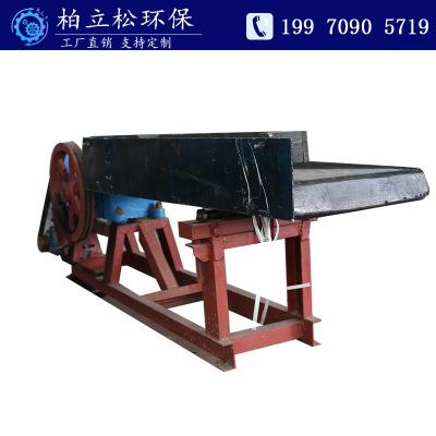 江西石城玻璃钢摇床 选金钨锡矿等矿料重选摇床 尾矿回收选矿设备